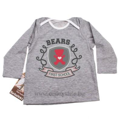 Бебешка блузка за момченце