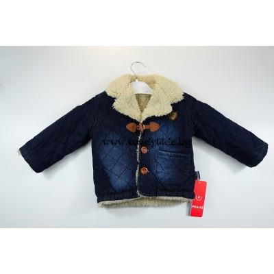 Модерно дънково яке